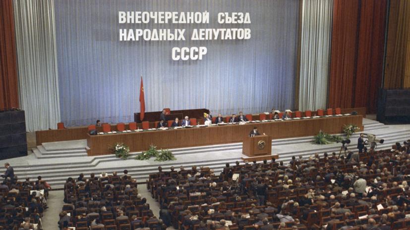 Судьба депутата: четверть века назад прекратил недолгое существование советский парламент