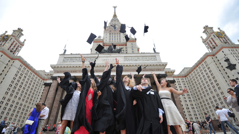 Глобальный рейтинг университетов снова признал МГУ одним из лучших вузов мира