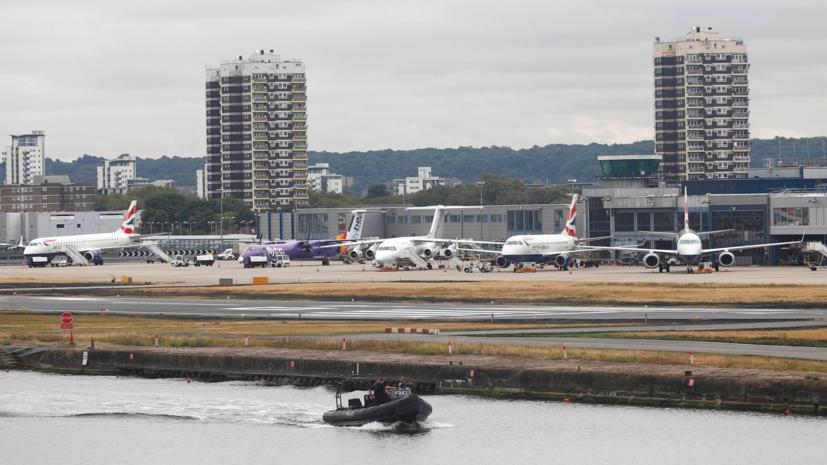 Активисты Black Lives Matter заблокировали ВПП лондонского аэропорта Сити