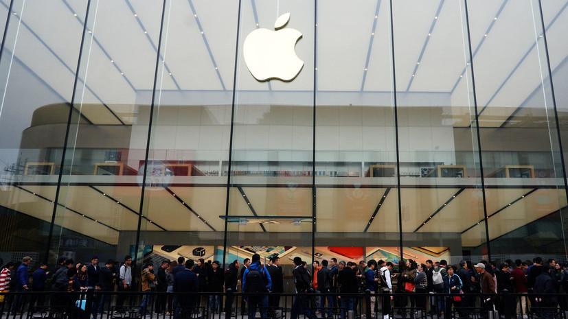 Презентация Apple: чего ожидать от новой модели iPhone