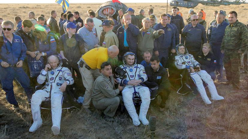 Экипаж МКС совершил успешную посадку в Казахстане