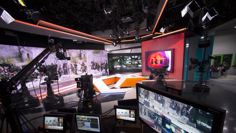 BBC пожаловалась британскому парламенту на рейтинги RT