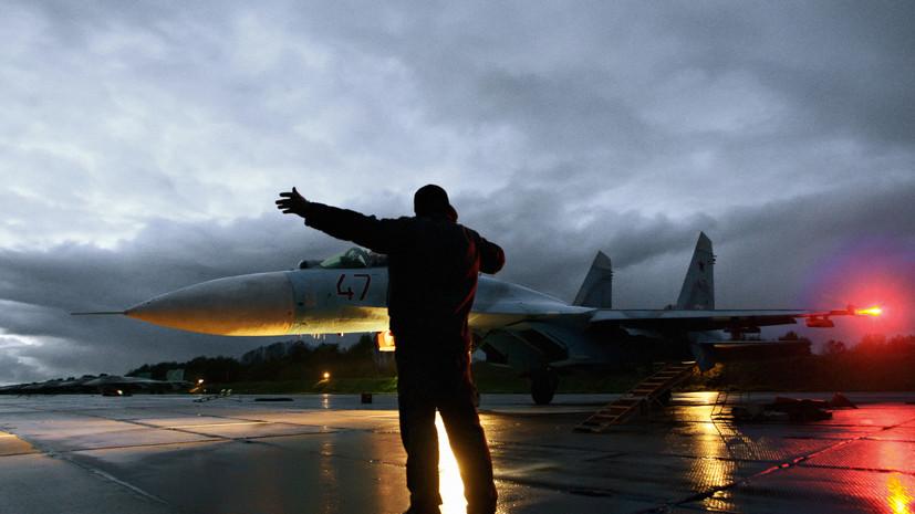 Истребители Су-27 были подняты в Крыму после приближения самолётов-разведчиков США