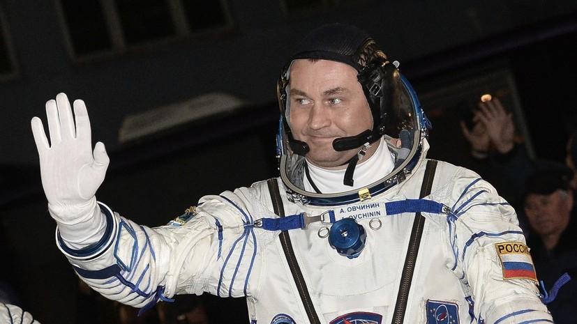«Земля сверху кажется беззащитной»: космонавт Овчинин рассказал RT об экспедиции на МКС