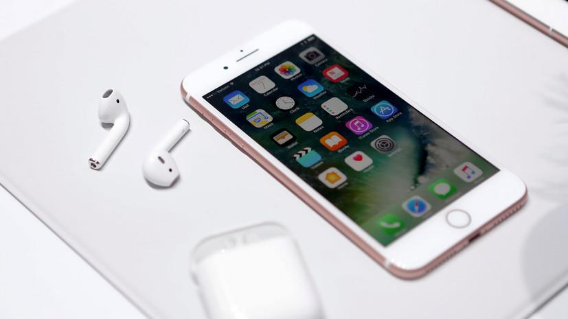 IPhone 7: водонепроницаемость, новые цвета, цена в РФ