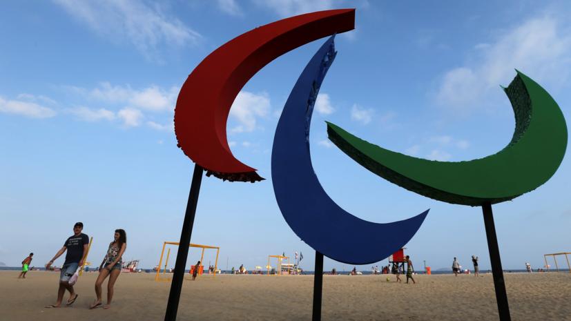 Установлена личность белоруса, пронесшего флаг РФ наоткрытии Паралимпиады