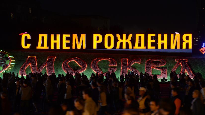 Картины жизни: история нашего кино и другие культурные события Дня города в Москве