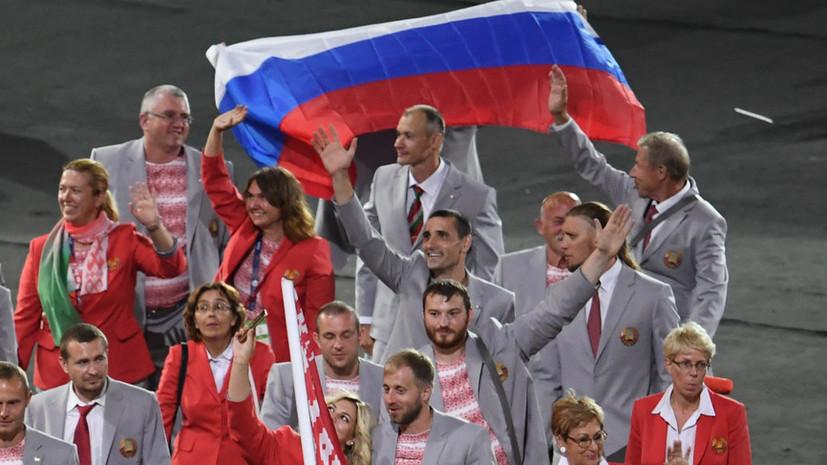 Спортивный юрист: Демонстрация флага РФ на Паралимпиаде не является политической акцией