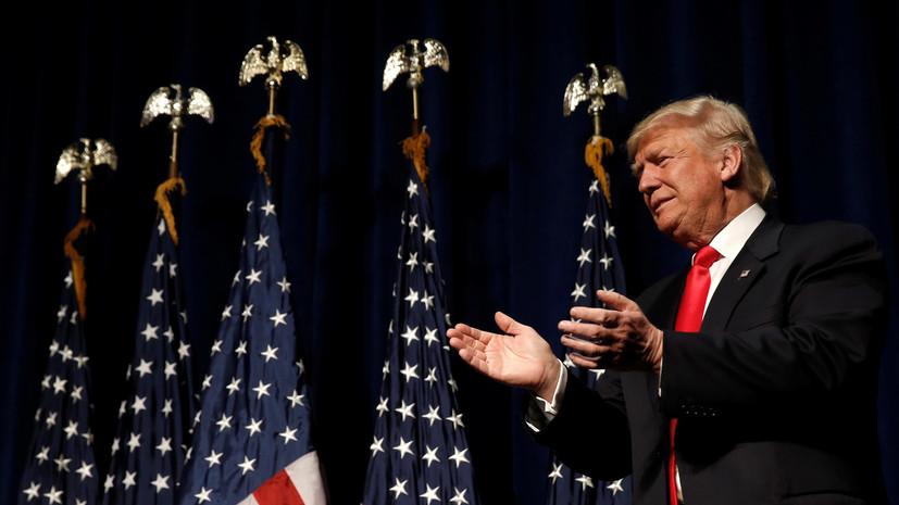 Новая Америка: Трамп дал эксклюзивное интервью ведущему RT Ларри Кингу