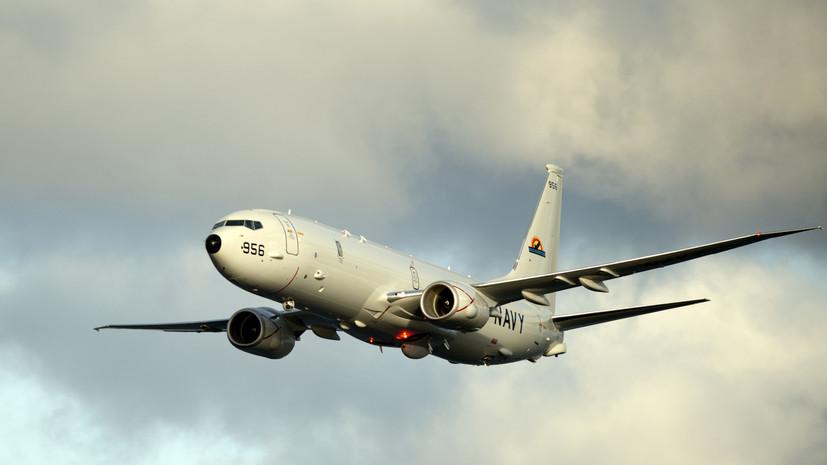 Слежка свысока: что высматривают американские самолёты-разведчики у берегов Крыма