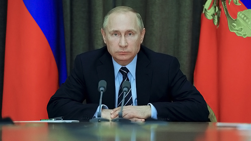 The Washington Post: Американцы согласны с Трампом — Путин как президент сильнее Обамы