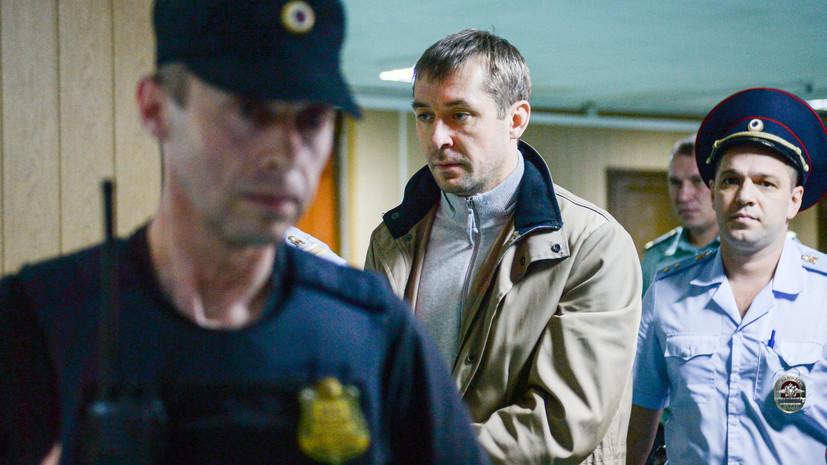 Уполицейского-антикоррупционера Захарченко отыскали 9 млрд руб.