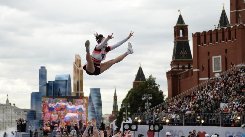 Гуляй, столица: как Москва отмечает 869-й День города