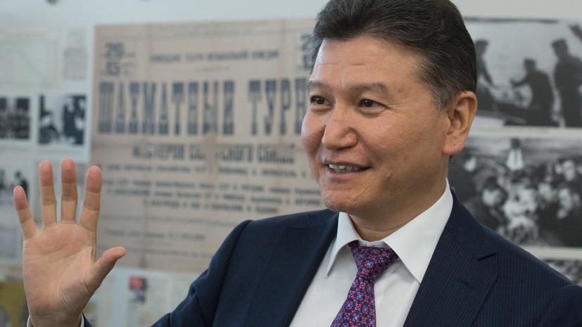 Кирсан Илюмжинов рассказал RT о просьбе предоставить ему гражданство США