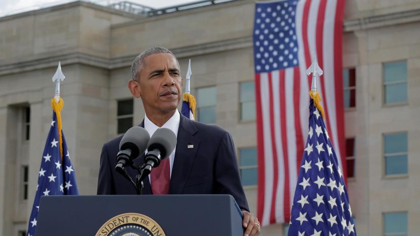 И Обама тоже: президент США раскритиковал Трампа за интервью RT