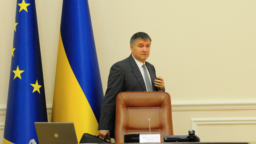 Конфликт интересов: почему было возбуждено дело против Авакова
