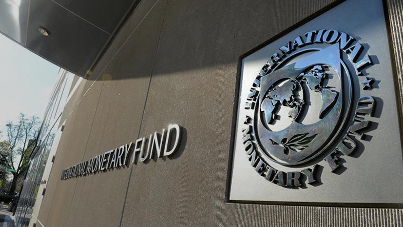 Вечером деньги: почему третий транш МВФ может не дать результатов, которых ждёт Украина