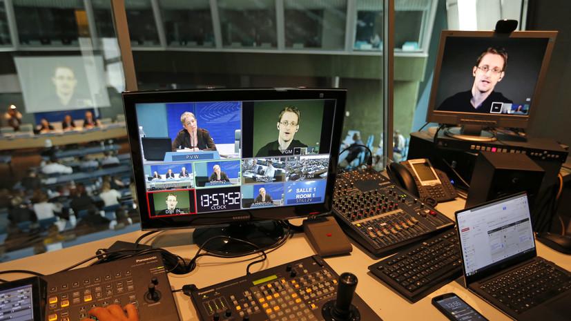 «Помиловать Сноудена»: на сторону критика спецслужб встали политики и миллиардеры