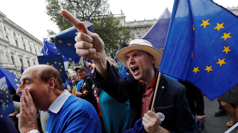 В ЕС намерены убедить Великобританию отказаться от брексита