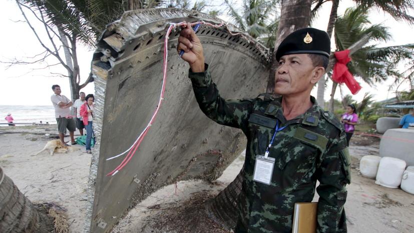 Минтранс Малайзии: Найденные в Танзании обломки соответствуют деталям MH370