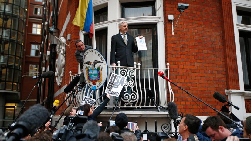 Ассанж предлагает сдаться: почему глава WikiLeaks готов сесть в тюрьму в обмен на Мэннинга