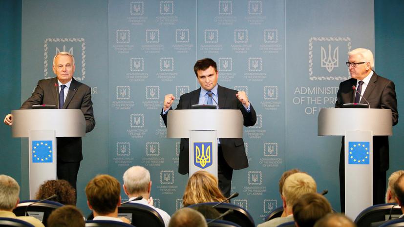 Deutsche Welle: Украина разочаровывает Запад бездействием политиков