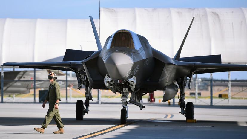 CNN: США прекратили эксплуатацию десяти «крошащихся в небе» истребителей F-35