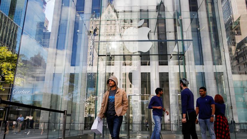 Много шума и ничего: что пресса пишет о новых iPhone 7 и iPhone 7 Plus