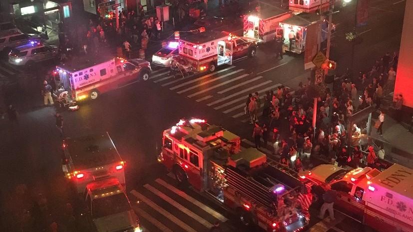 На Манхэттене произошёл мощный взрыв, десятки человек пострадали