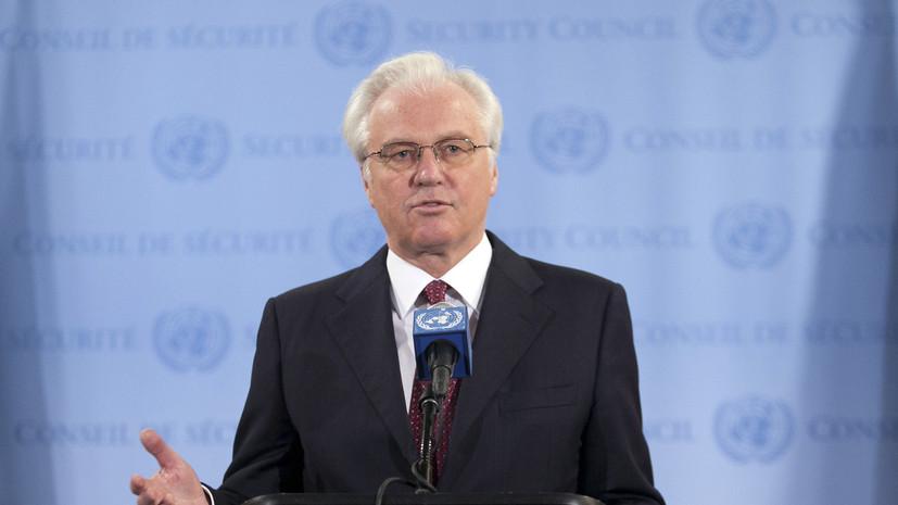 Чуркин об ударе коалиции в Сирии: с трудом верится, что США промахнулись