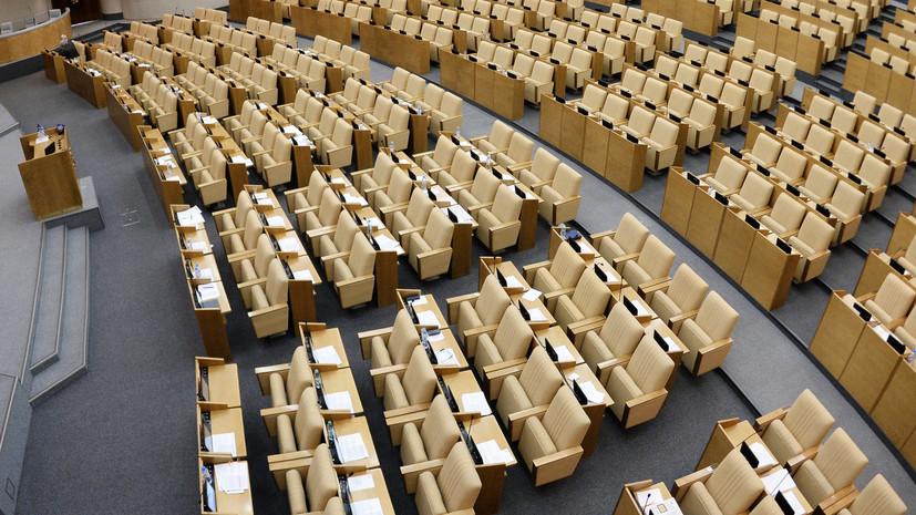Новая Дума: кто прошёл в российский парламент по итогам единого дня голосования