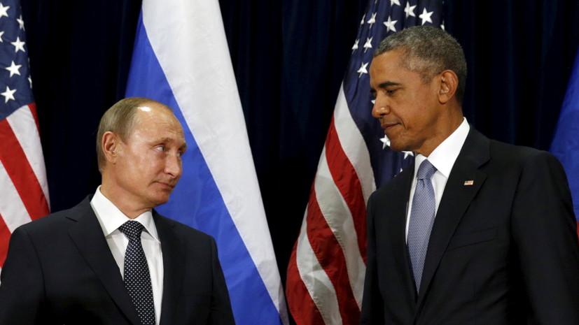 The Washington Post: Путин смог совершить в Сирии то, что Обама считал невозможным