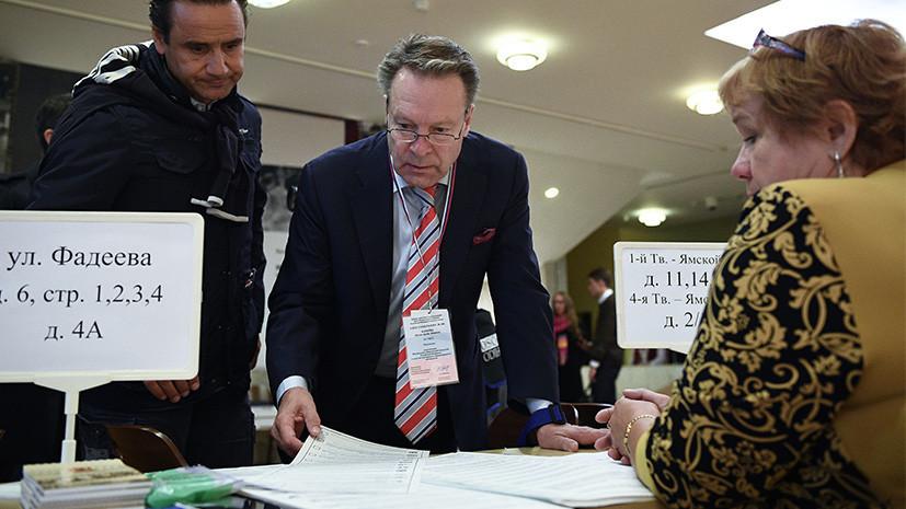Взгляд со стороны: международные наблюдатели о выборах в Госдуму