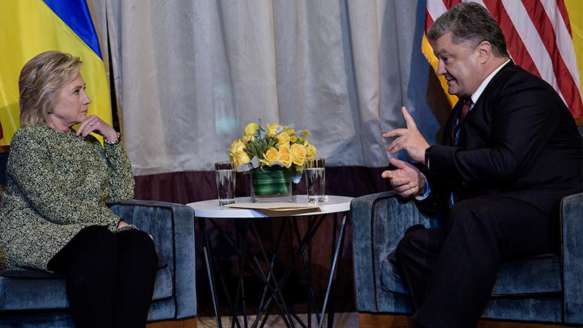 Сила притяжения: зачем Порошенко прилетел в США