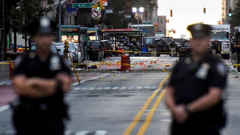 Плохой отец, гомофоб и ненавистник США: что известно о подозреваемом во взрыве в Нью-Йорке