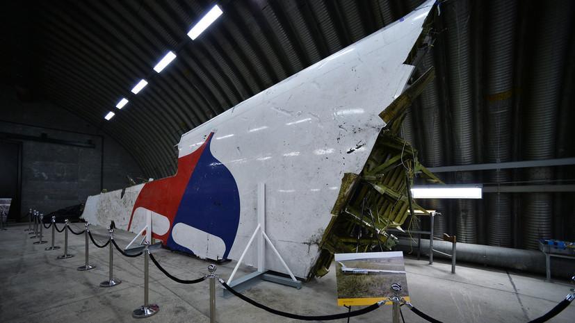 А были ли свидетели: опубликовано новое разоблачение доклада Bellingcat о трагедии MH17