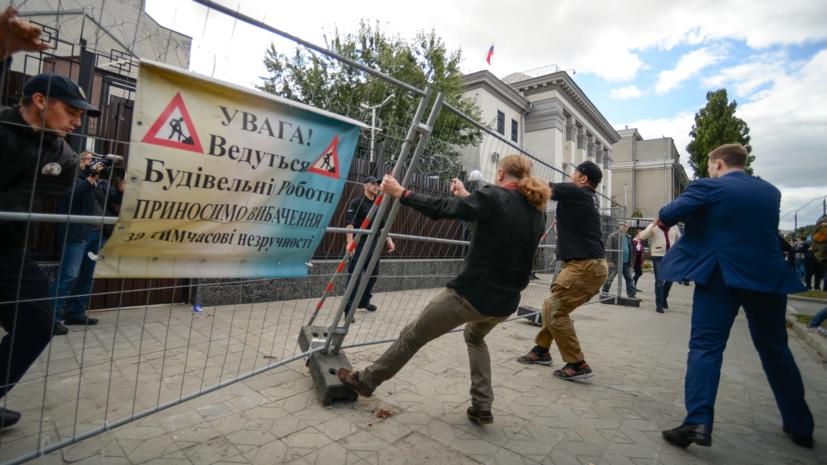 СКР возбудил два уголовных дела о попытке срыва выборов в Госдуму на Украине