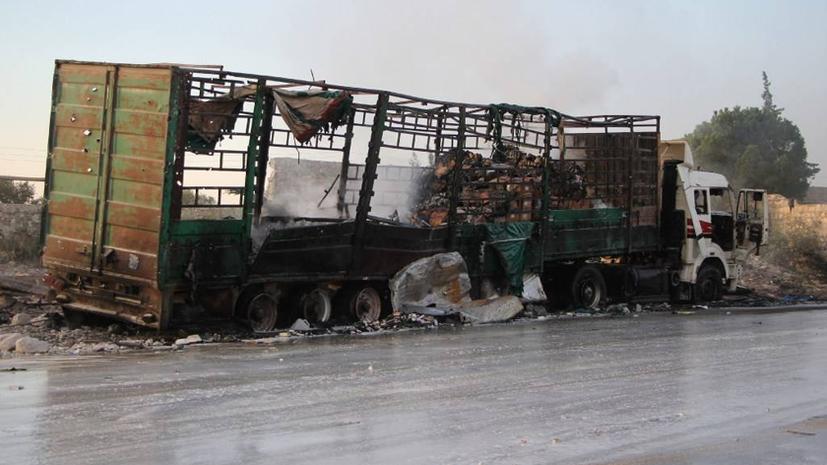 МИД: Керри сделал заявления по атаке на гумконвой в Сирии, не разобравшись в ситуации