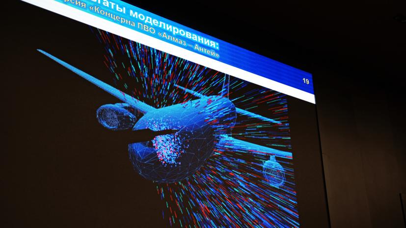 СКР передаст Нидерландам новые сведения о крушении MH 17