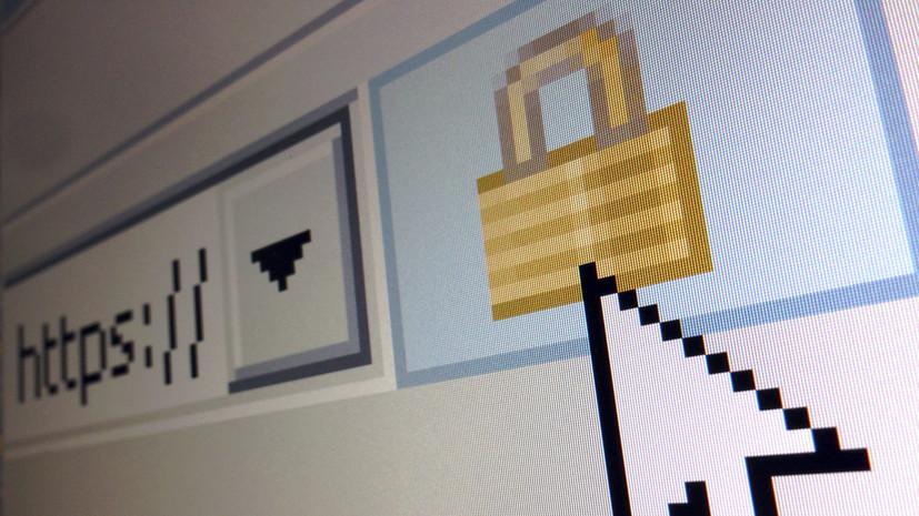 Хакеров к медалям: в интернете набирает обороты петиция о награждении Fancy Bears
