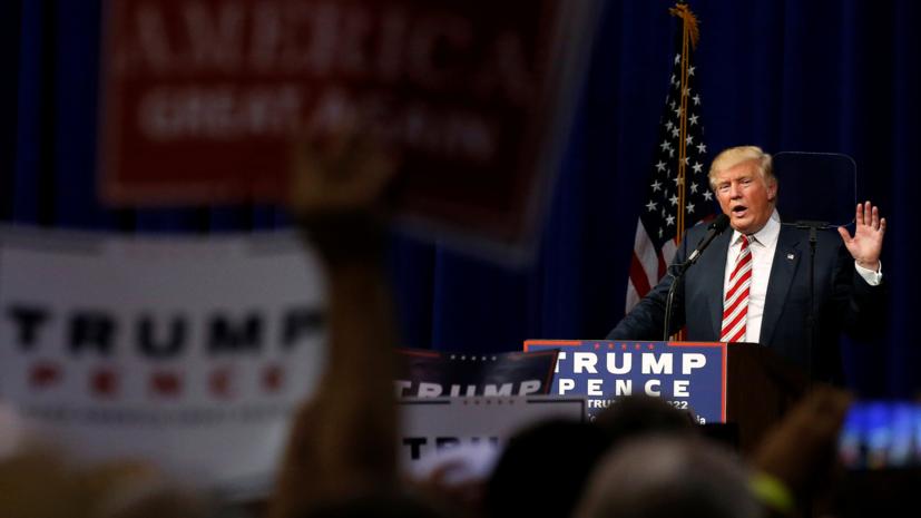 The Hill: от партнёрства Путина и Трампа выиграют и Россия, и США