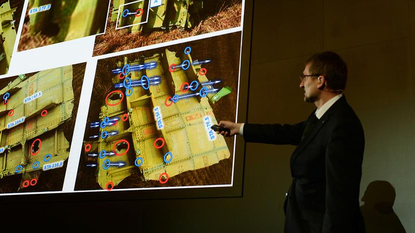 Расследование MH17: цифры, факты и версии