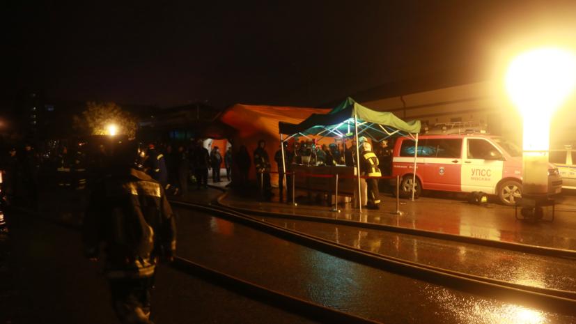 В МЧС назвали имена погибших при пожаре на востоке Москвы