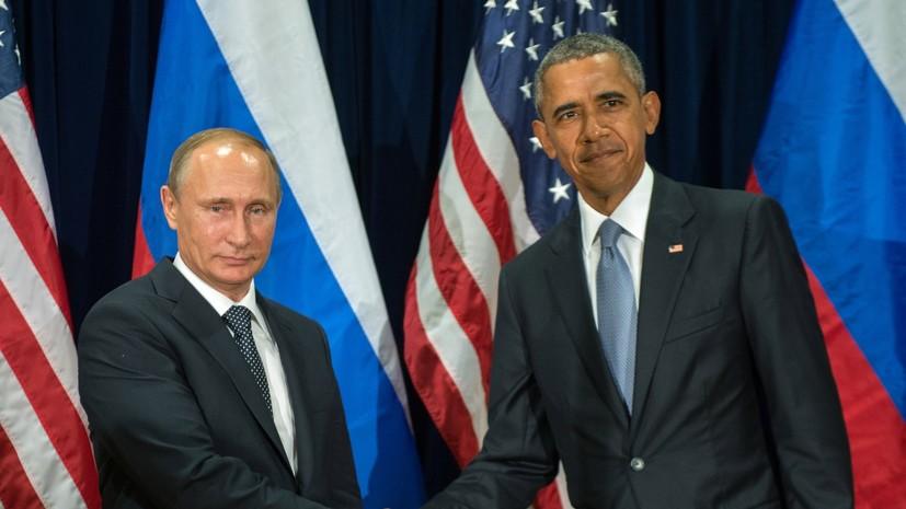 Стивен Коэн: сотрудничеству Москвы и Вашингтона мешает «партия войны» в США
