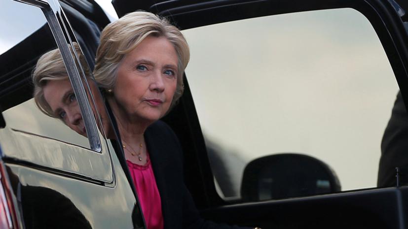 Память девичья: как Клинтон забыла в России секретный документ