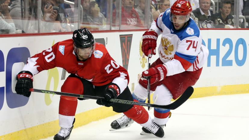 Вспомнить Квебек: Россия сыграет с Канадой в полуфинале Кубка мира по хоккею