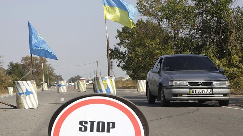 В Крыму поблагодарили Киев за продовольственную блокаду