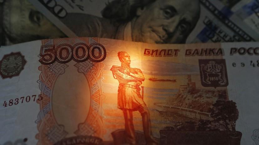 Die Presse: Россия снова вызывает интерес иностранных инвесторов