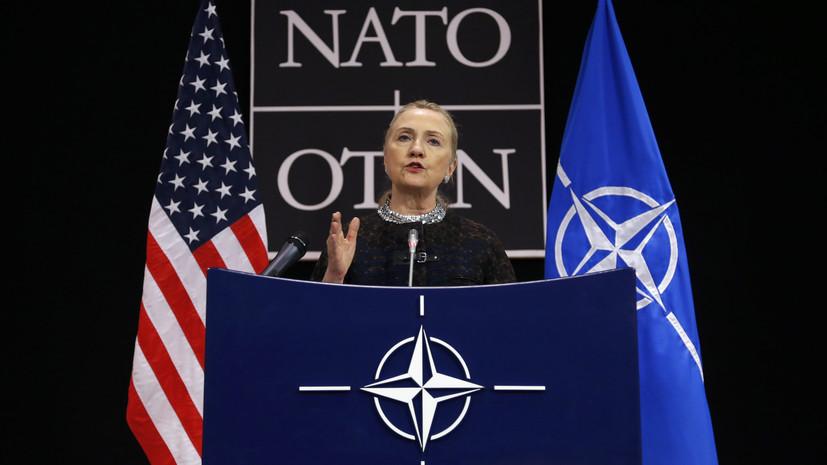 На распутье: как результаты выборов в США могут сказаться на будущем НАТО