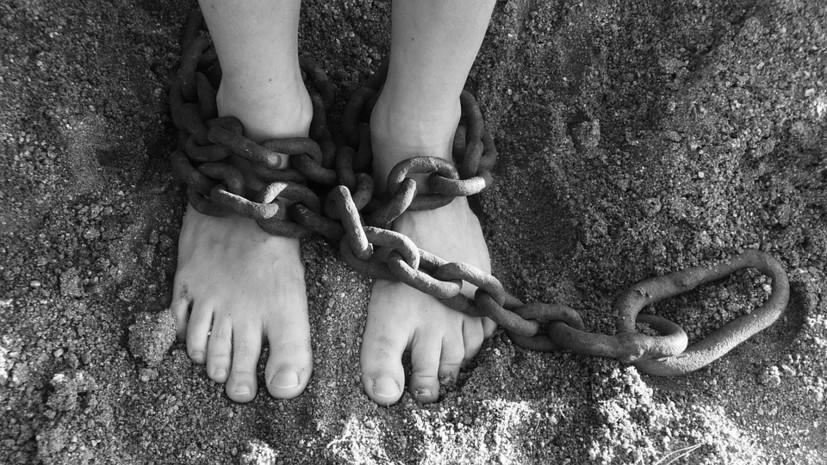 Человек бесчеловечный: генетические истоки людской жестокости